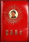 Quotations from Chairman Mao